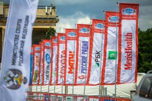 Kolomý si připisuje první etapové vítězství! / Foto zdroj: BUGGYRA media