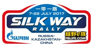 logo - SILK WAY RALLY 2017
