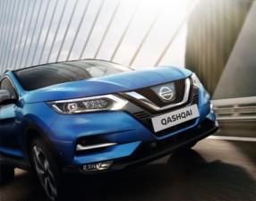 Nissan spustil reklamní kampaň na crossover Qashqai. Posouvá hranice. / Foto zdroj: NISSAN