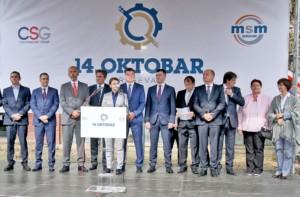 Holding CZECHOSLOVAK GROUP slavnostně převzal významnou srbskou strojírenskou společnost IMK 14. Oktobar / Foto zdroj: Tiskový servis CZECHOSLOVAK GROUP